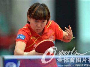 乒乓球培训班 常年招生 赵建明主教练