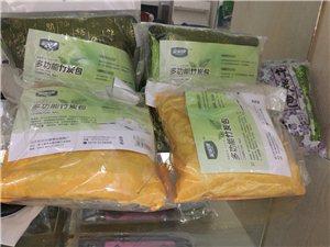 因业主转项,原店内多功能竹炭包,五元一个出售,地址榆树市紫御华府9栋底商。