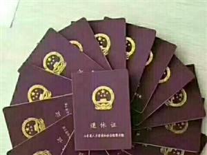 诚诺人力集团泰安分公司社保业务办理