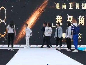 线下现场湖南卫士(我是角)四川海选!