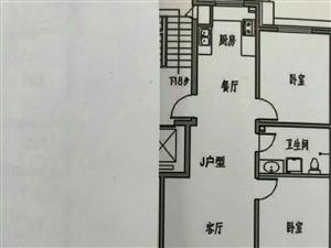 金秋家园2室1厅1卫90万大产权不限购不限贷