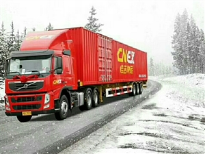 喀左佳吉物流正式开始走货,全国范围15公里免费送货,免费上门取货,带打木架,带开物流发票。地址南山公