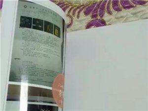 ??【美印38元照片书】以前是洗照片!现在是印故事??一本照片书,流动翻起来就是一本故事书!这个故