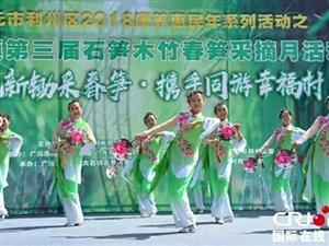广元市利州区大石镇采摘活动吸引数千游客体验