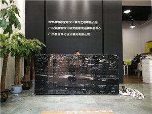 广州泰谷设计顾问有限公司,W设计(吾舍装饰)诚聘室内设计师