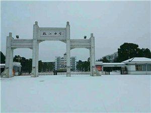 我的家乡叫枝江