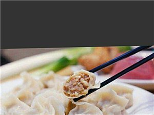 金家牛肉水饺清真老店