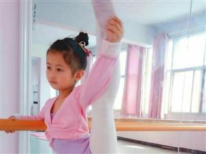舞蹈,【梦.舞境】