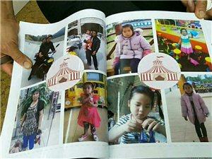 宝妈的兼职首选――照片书