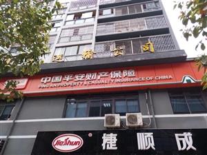 酉阳城办公职场、宾馆、餐厅、工作室场地出租