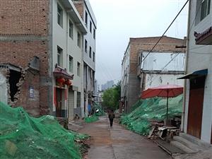 西安城市改造这些地方遭拆迁……