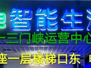 """陕州区万亩连翘花开,""""荒山""""变""""金山"""""""