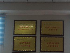 貴州航空職業學校獨山大學城招生