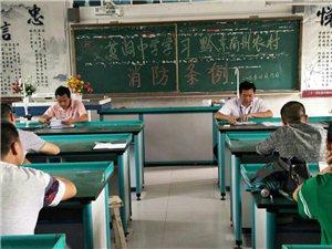 贵州优德88金殿:贯洞中学集中全体教师学习黔东南州农村消防安全条例