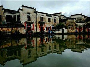 游宏村(距离西递十公里,距离黄山南门入口34公里)