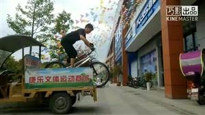 寻找桐梓攀爬自行车车友,?#40644;?#29609;车