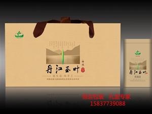 恒运包装礼盒专家