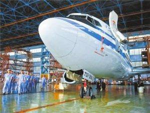 貴州航空職業學院獨山大學城航空職業學校招生