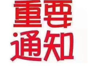 特大好消息!永州诚招各区县代理商!十年前您错过了王老吉,今天还要错过翁之意吗??翁之意是属于广药集团