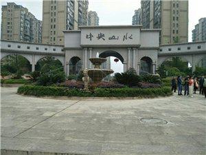 关庙山文学社与白鸭寺社区共同举办联谊会活动