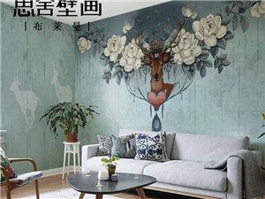 天亿坊工艺窗帘墙布潢川店4.22狂欢甩卖节
