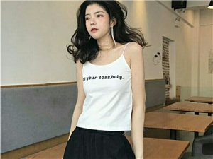 加盟拿货价¥20�胧蹬南允菟山粞�纯色哈伦休闲裤+字母印花吊带背心套装(均码)