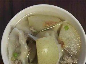 雪梨煮饺子,你吃过吗?