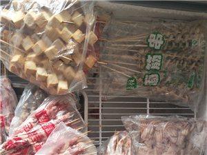 丁丁熟食店新添烧烤,香酥鸡块,纯羊肉卷。更多美味尽在丁丁熟食店。地址:涞水县医院北行500米路东