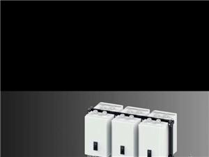 澳柯玛厨电净水热水器,燃气壁挂炉,暖气改造