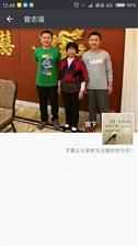 寻人启事,曾志强,梅州人,40岁左右。20180416失联。