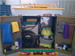 蜗牛蒸汽洗车上门服务诚招加盟