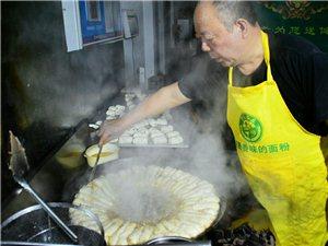 汉中锅贴看起来美,吃起来香!