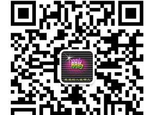 绿化苗木澳门银河网站
