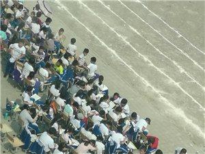 潮阳街广林木小学春季运动会圆满落幕