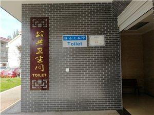有没有感觉到澳门太阳城平台的公厕很高大上的感觉