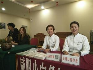 我随白总参加了4月20日的女企业协(商)会的会员大会