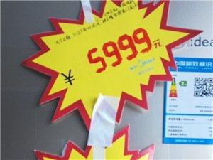 你见过比网价还低1000元的活动吗?美的大冰箱比网价低1000元