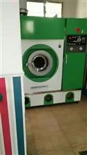 宏象洗衣店