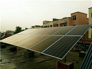光伏发电,节能环保。政府支持,国家补贴。