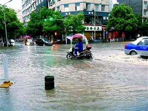正规博彩官方网址4月22日晨7:30大雨