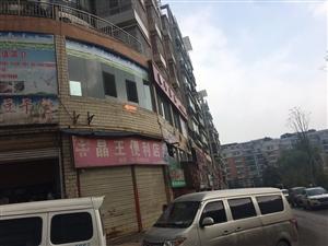 龙腾丽锦苑308万元