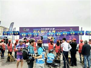 2018中国·美高梅注册首届全国骑游大会开始啦