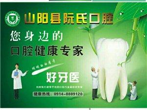 孩子牙齿不齐怎么办?学生矫正牙减免1000元,全瓷牙送100元