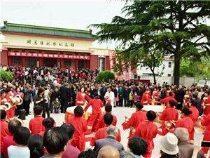 大营村周总理视察60周年纪念活动隆重举行
