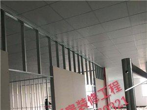 承接新旧厂房/办公室装修工程