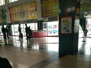 龙8国际娱乐中心汽车站??今天回学校