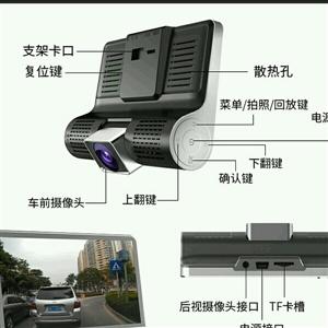 汽车gps定位器安装,销售。