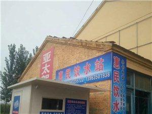 世韓農村惠民飲水站