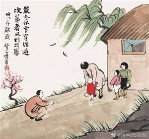 一家人,什么最重要?说的太好了,句句大实话一家人,什么最重要?是锦衣玉食的生活吗?是