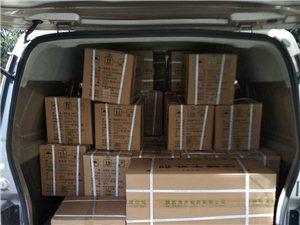 咸阳市货运搬家面包车